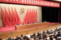 The Communist Party's four-day meeting on risk controls ended on Thursday. Photo: Xinhua