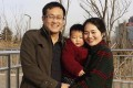 Wang Quanzhang with his wife Li Wenzu and their son in February 2015. Wang has been denied access to his family and to lawyers since his 2015 arrest. Photo: AP