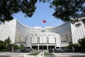 China's central bank is undergoing a major restructuring of its departments and personnel. Photo: Reuters