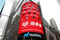 A display at the Nasdaq Market Site shows a message after Chinese online group discounter Pinduoduo Inc. (PDD) was listed on the Nasdaq exchange in Times Square in New York City, New York, U.S., July 26, 2018. Photo: Reuters