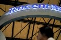 A sign for Tencent at the China Digital Entertainment Expo and Conference in Shanghai, China, last year. Photo: Reuters