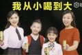 A Chinese coconut drink has dumped misleading claims that its product will enhance breast size in favour of a campaign featuring females of all ages in a message of empowerment. Photo: Handout