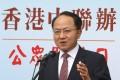 Wang Zhimin, Liaison office director. Photo: SCMP / Edward Wong