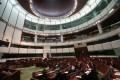 The Legislative Council Complex in Tamar. Photo: Edward Wong