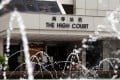 Yip was found guilty at the High Court on Thursday. Photo: SCMP Pictures