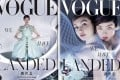 Two of the covers of the debut edition of Vogue Hong Kong, featuring Chinese model Fei Fei Sun (left) and Sun with Gigi Hadid.