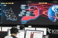 Staff monitor the spread of ransomware cyberattacks at the Korea Internet and Security Agency (KISA) in Seoul. The 2017 Wannacry ransomware attack is believed to have originated in North Korea. Photo: AFP
