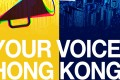 The new podcast from the Young Post is Your Voice, Hong Kong
