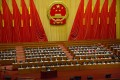 China's National People's Congress will vote next week on new legislation covering foreign investment. Photo: AP