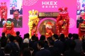A ceremony at the Hong Kong Exchanges and Clearing Limited (HKEX) to usher in the first trading day of the Lunar New Year on February 8, 2019. Photo: Xinhua
