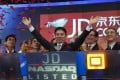 Led by founder Richard Liu, JD.com went public in the US in 2014. (Picture: Reuters)