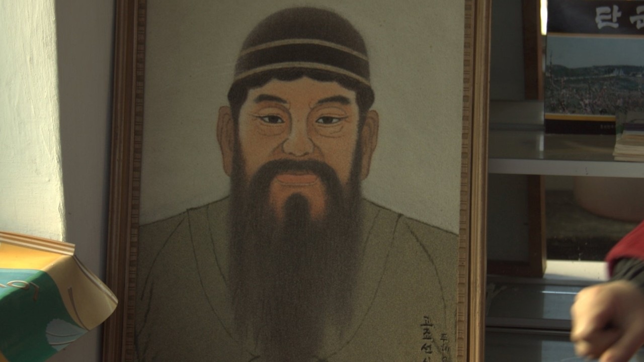 Real or not, supernatural King Dangun is key to Koreas achieving unification dream