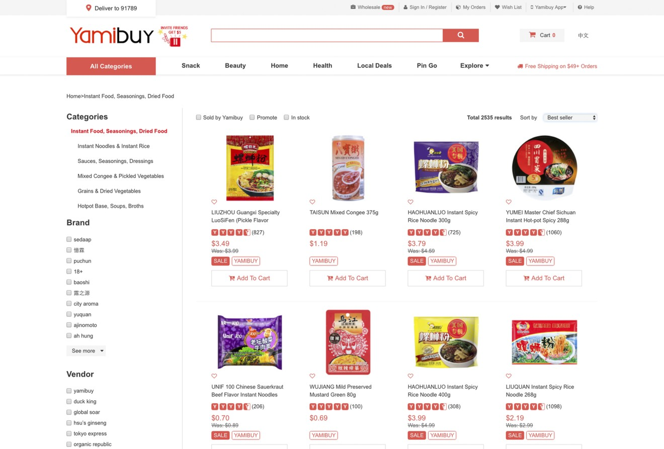 The Yamibuy site is stocked full of hard-to-get Asian delicacies and staples.