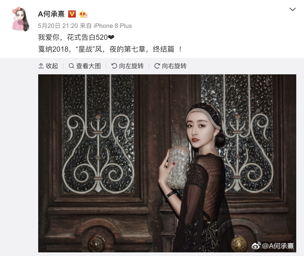 He Chengxi has posted photos of her attending the film festival in Cannes on Weibo.
