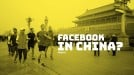 Facebook takes another step into China