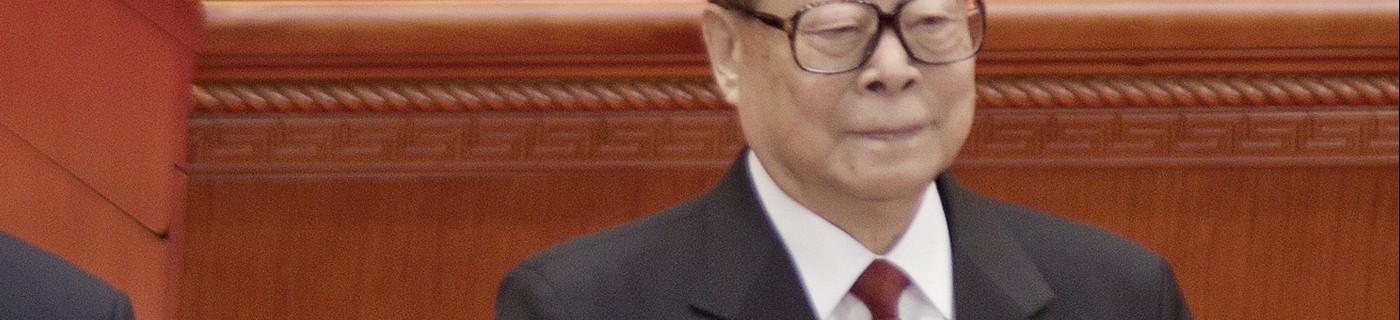 Jiang mianheng wife sexual dysfunction
