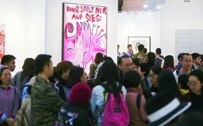 Another packed house yesterday at Art Basel. The doors were closed from about 3pm. Photo: Edward Wong