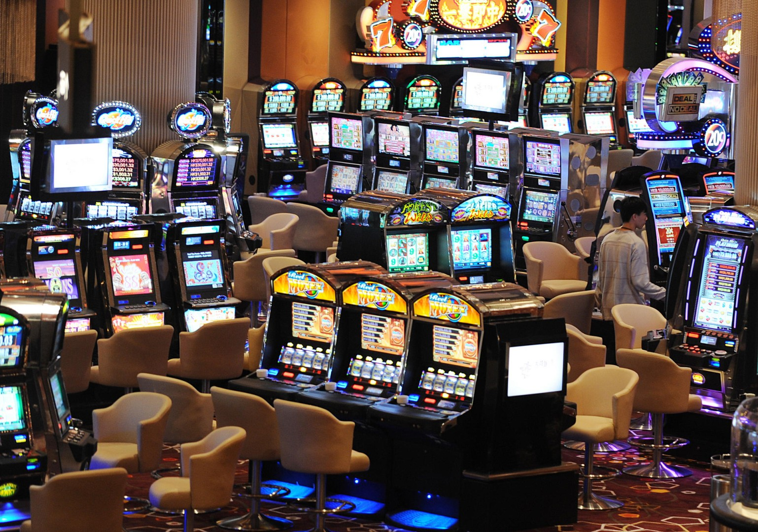 Vacant Slots The Ghost In Macaus Slot Machines South China