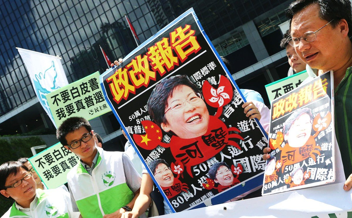 fc0a61d43b Public support for Chief Secretary Carrie Lam falls to record low ...