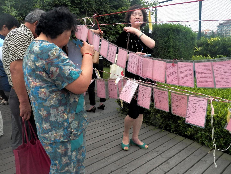 Agence de matchmaking de Shanghai