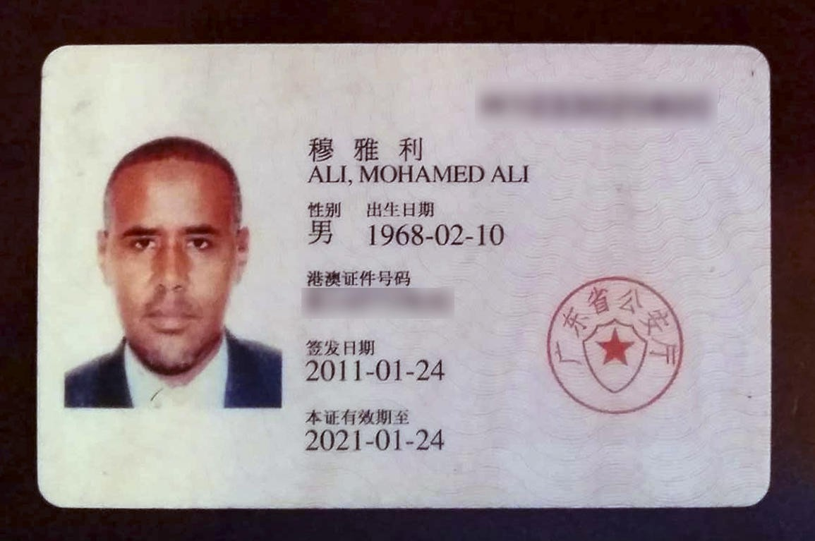 Becoming Chinese': Meet the first Somali with a Home Return Permit