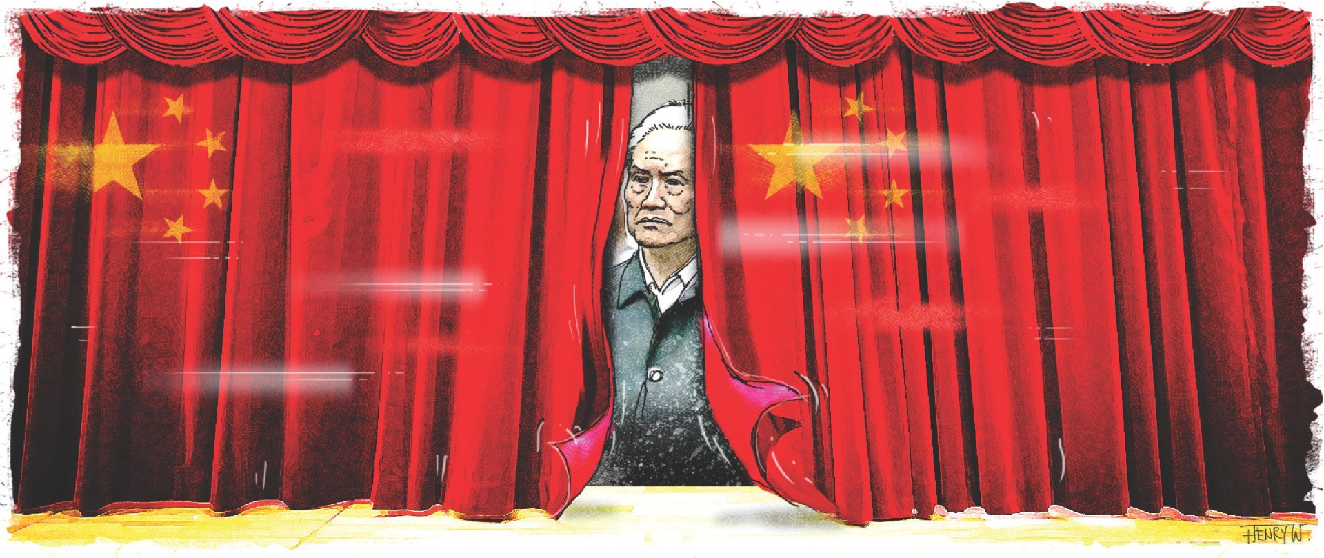 Why was Zhou Yongkang denied a public trial like Bo Xilai's? | South