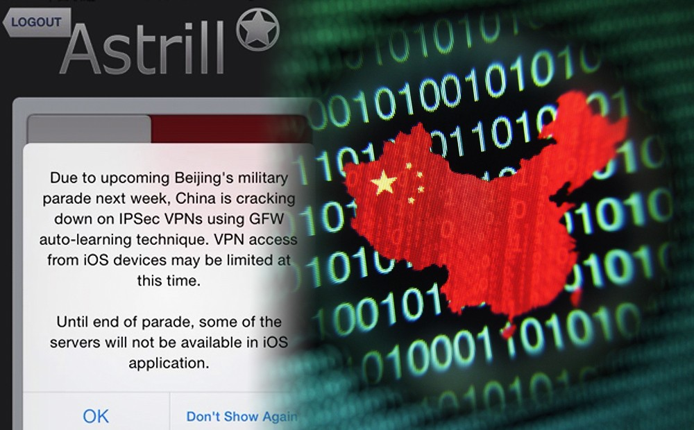 VPN down: China goes after Astrill, other anti-censorship