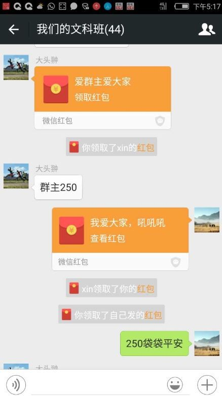 Even grandma is ditching hongbao for WeChat's digital red