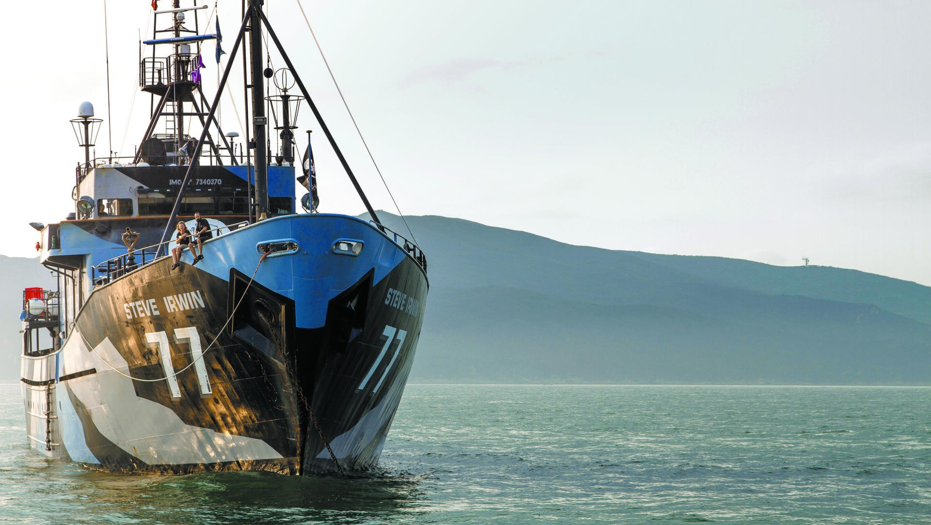 4a1c5ba7 Sea Shepherd takes fight to Chinese fleets fishing illegally | South ...