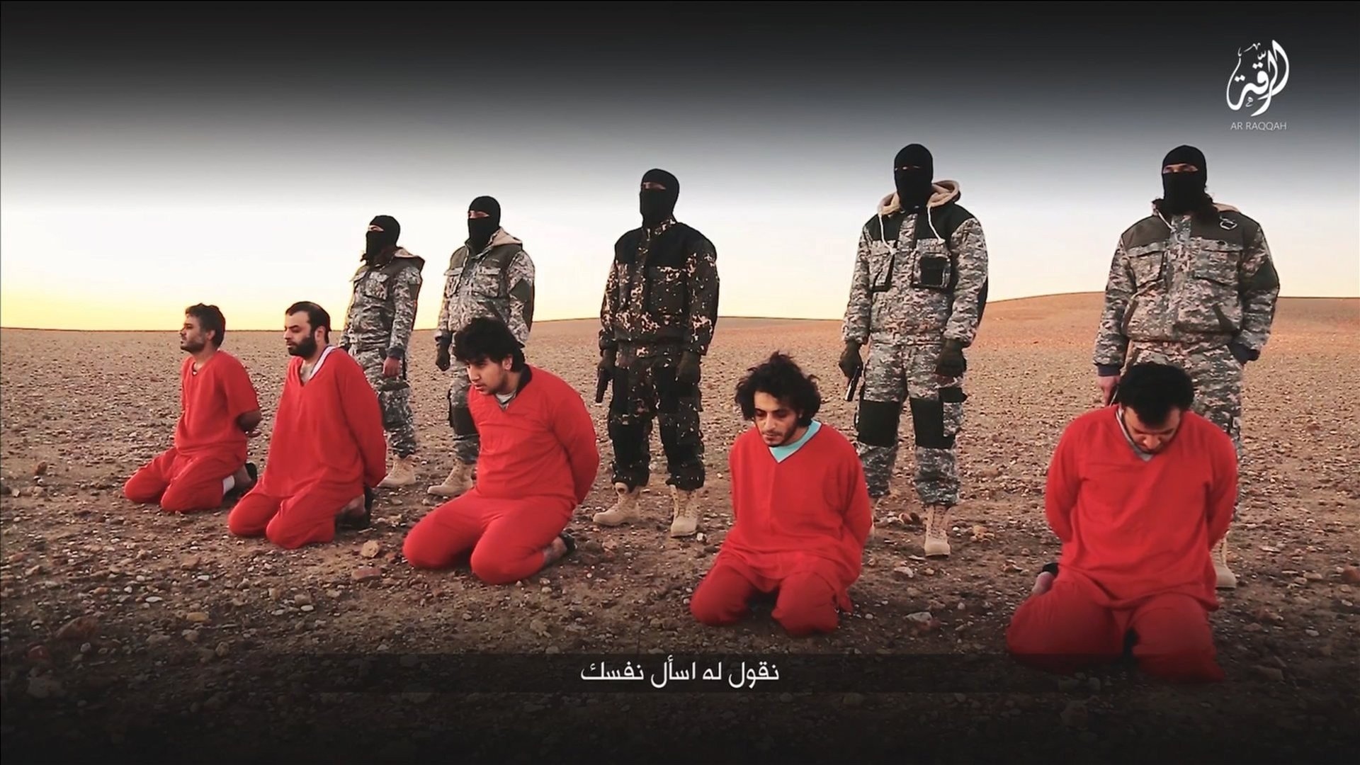 What's the difference? How Saudi Arabia and Islamic State find