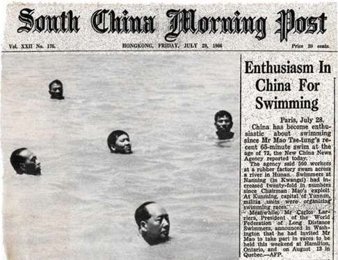 a198474d23 Chairman Mao's historic swim – glorified in China but ridiculed by the rest  of the world | South China Morning Post
