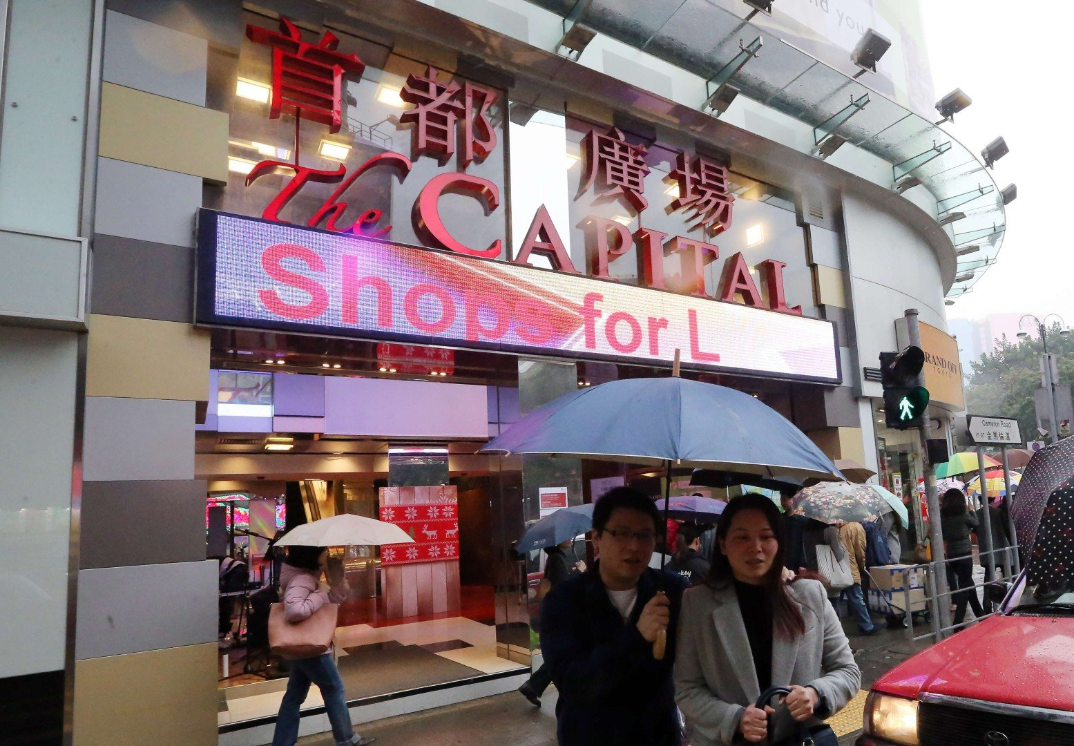 829a0099c Ghost malls  Hong Kong mini-shop owners and operators find the going tough amid  retail downturn