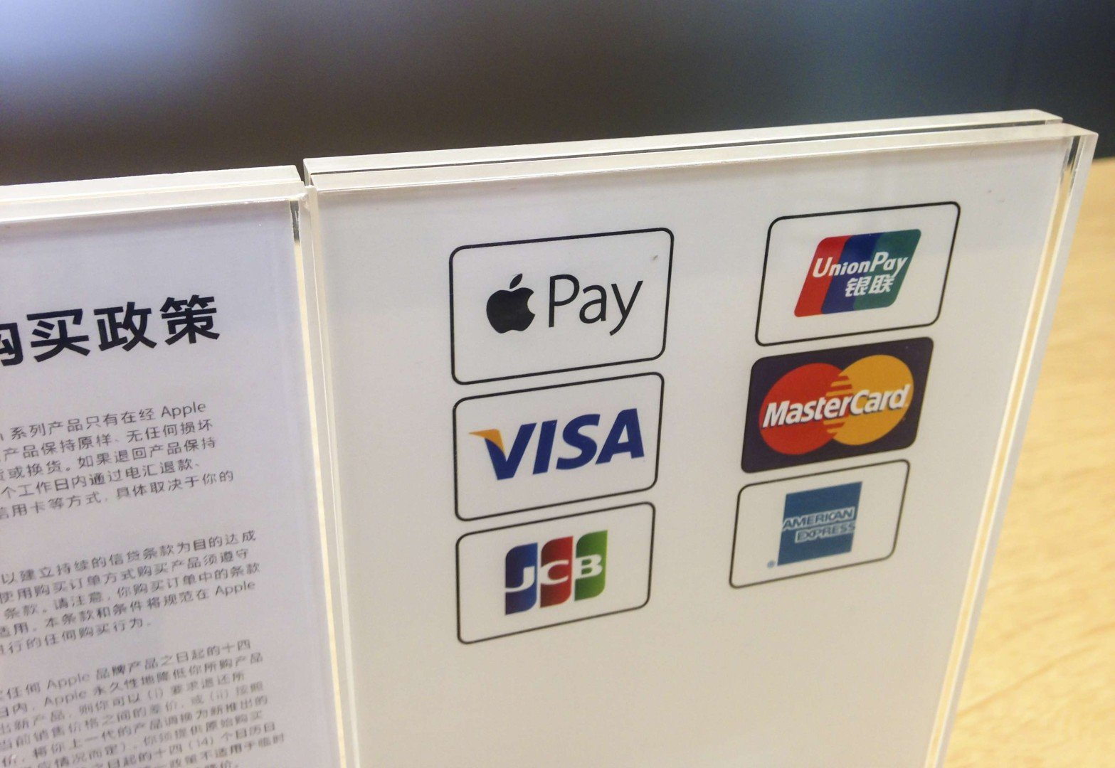 Hong Kong's HKT expands mobile payment service as part of
