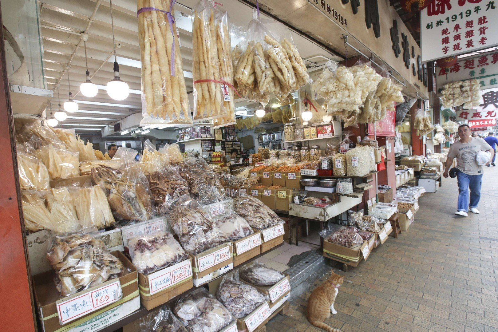 Hong Kong's Dried Seafood Street demystified: the smells, what sells