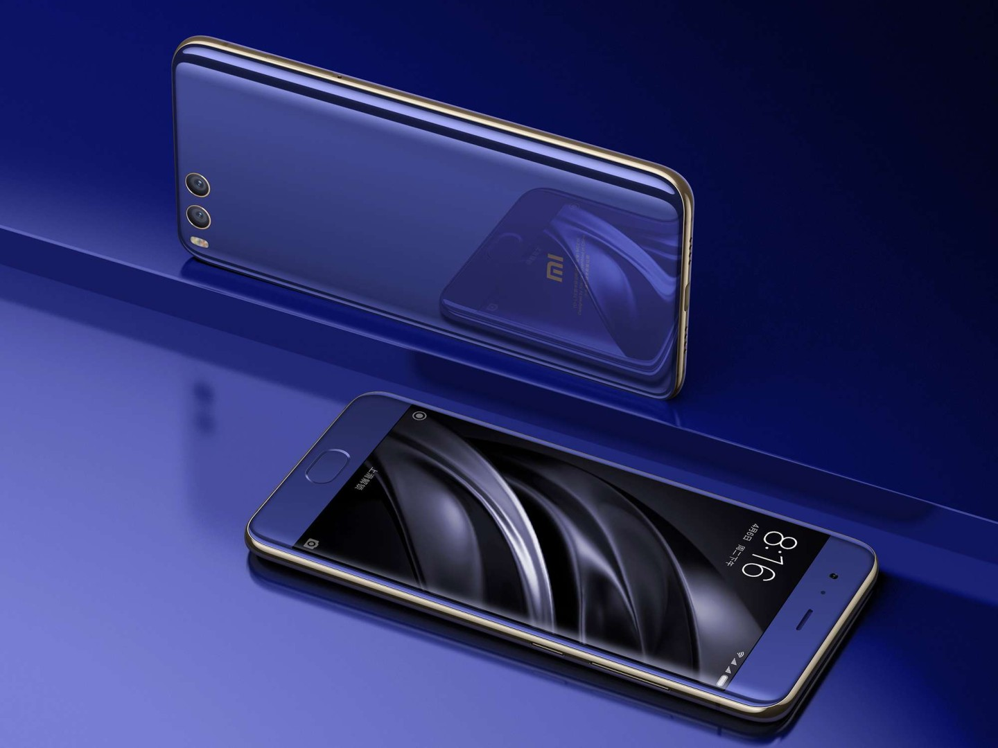 Xiaomi bets on Mi 6 smartphone to regain its mojo in China | South