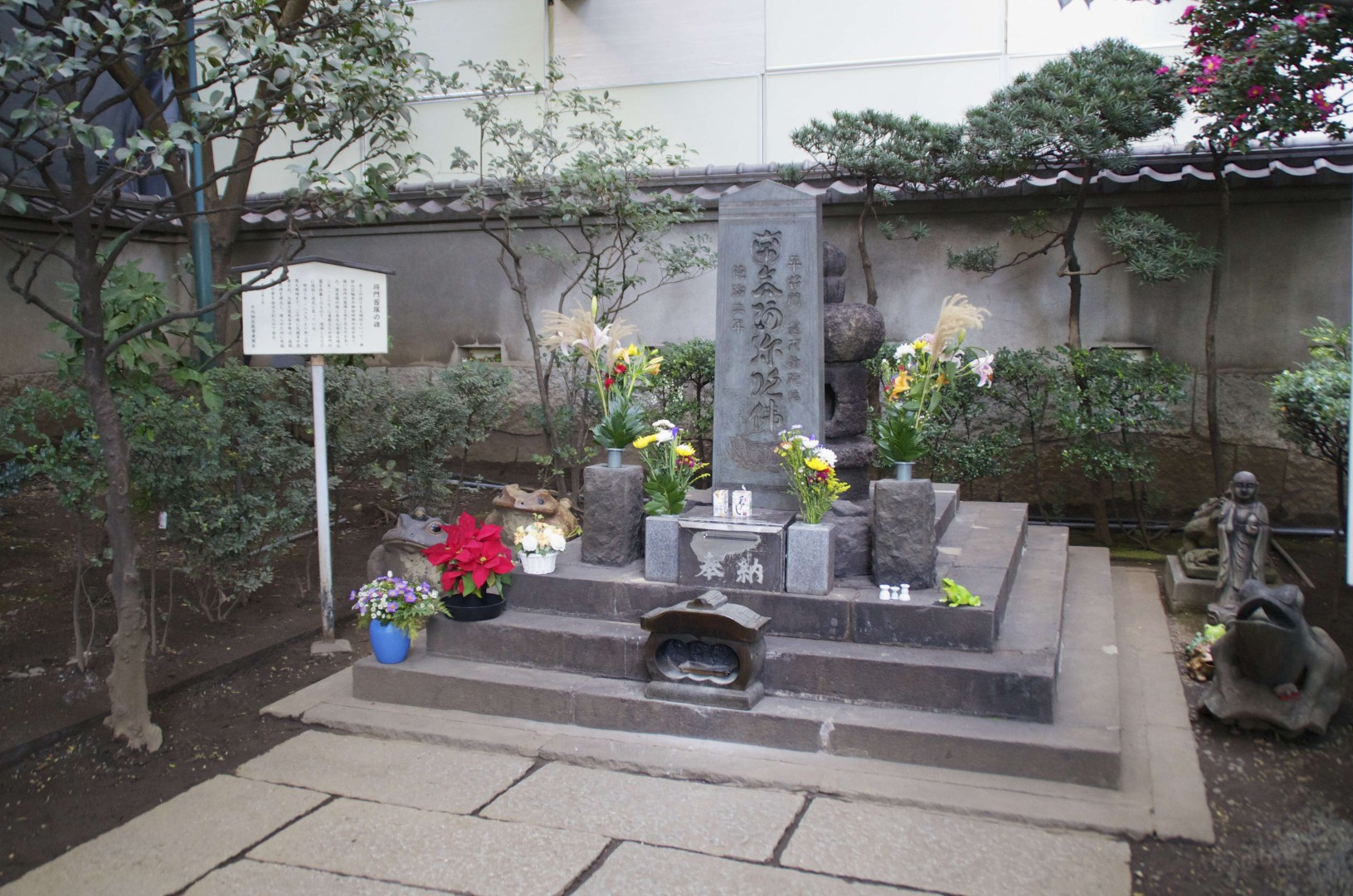Ghostly Tokyo: the vengeful spirits who haunt the city, and where to