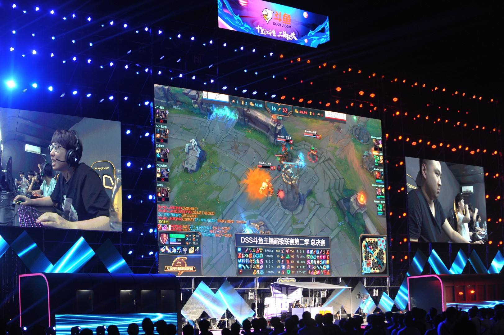 The phenomenal rise of e-sports in China where gamers