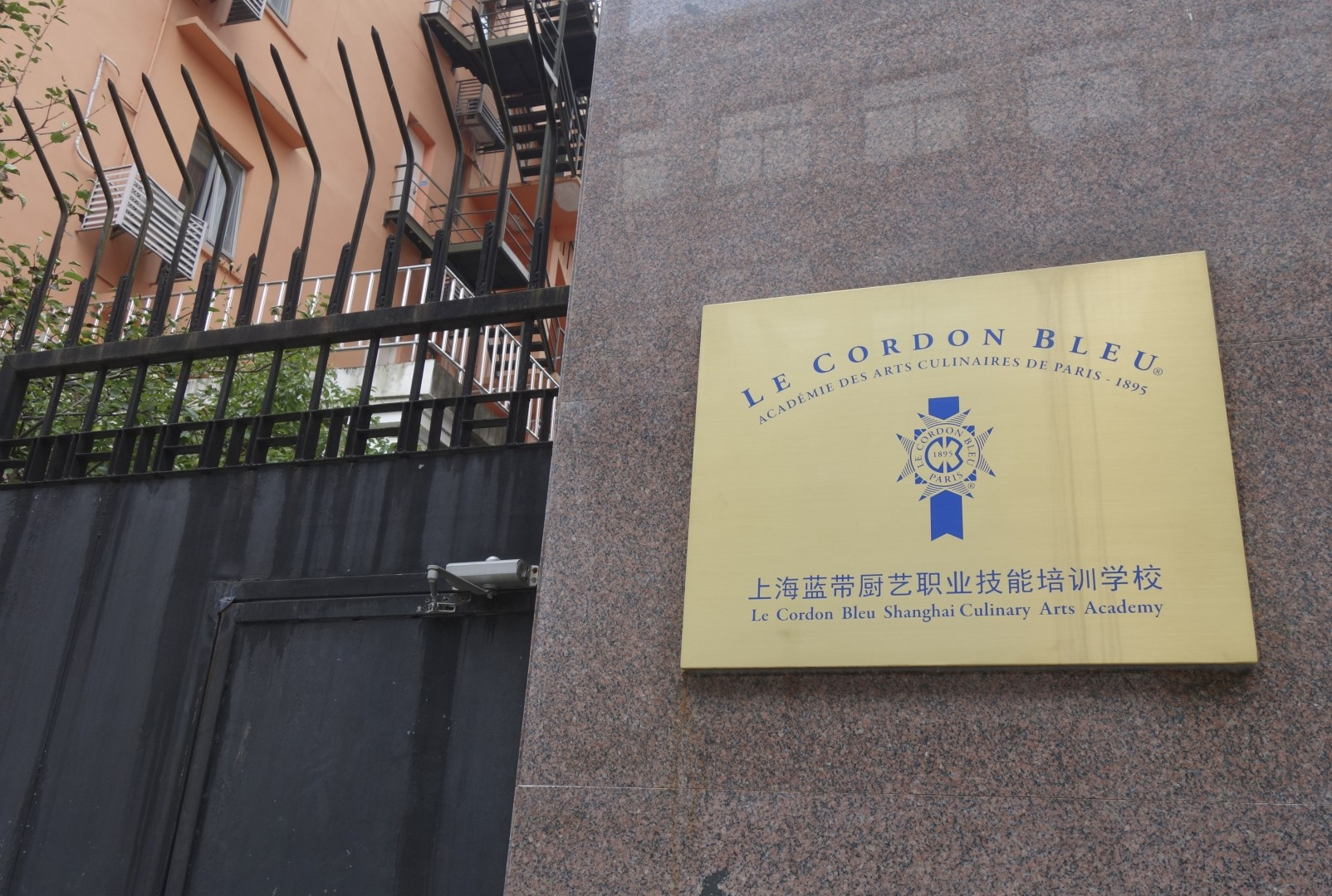Is Le Cordon Bleu Shanghai, China's only branch of French food