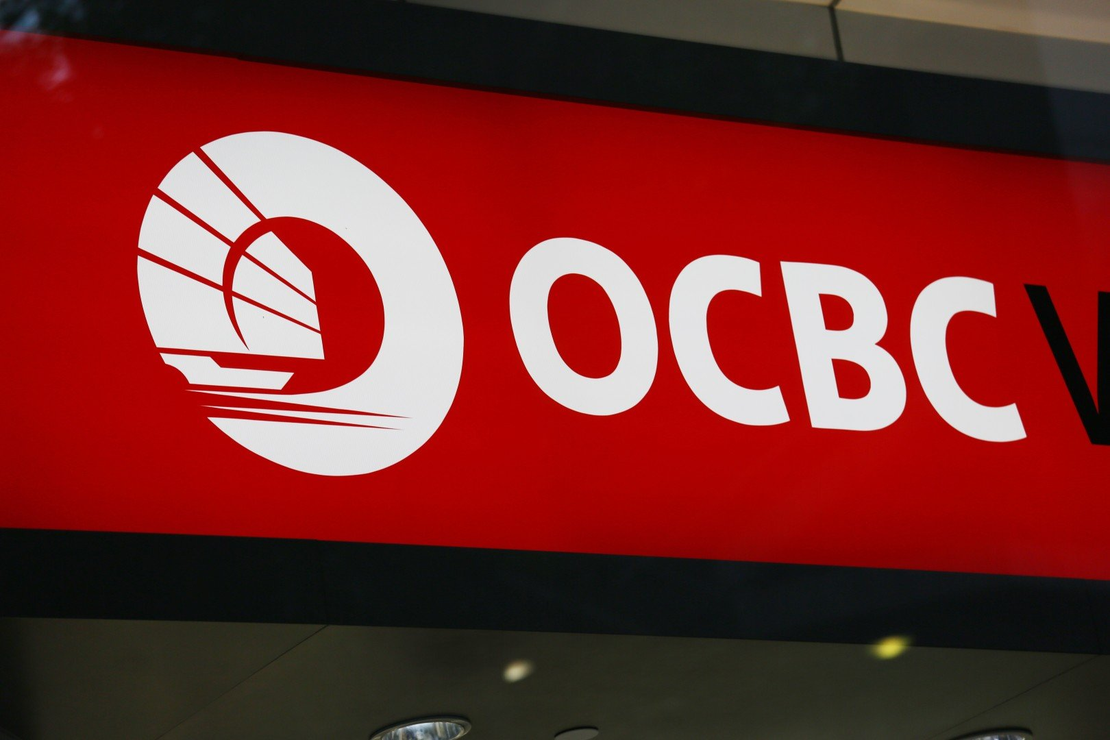 Singapore's second-largest bank wants a slice of China's flagship