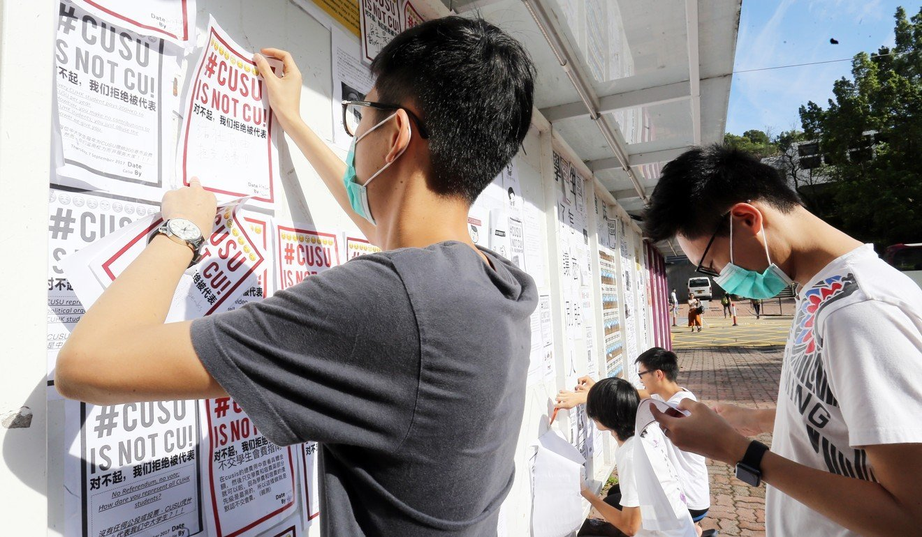 Four student unions demand dialogue with Chinese University