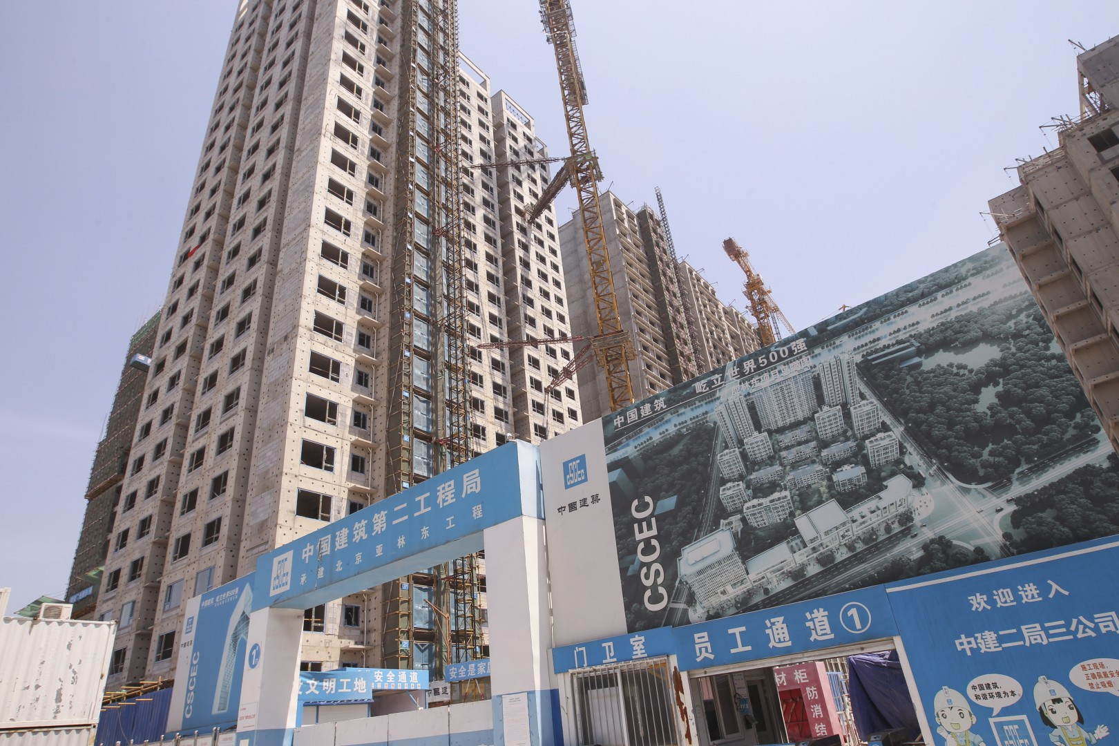 Home loan rates for first-time buyers rise as Beijing tries