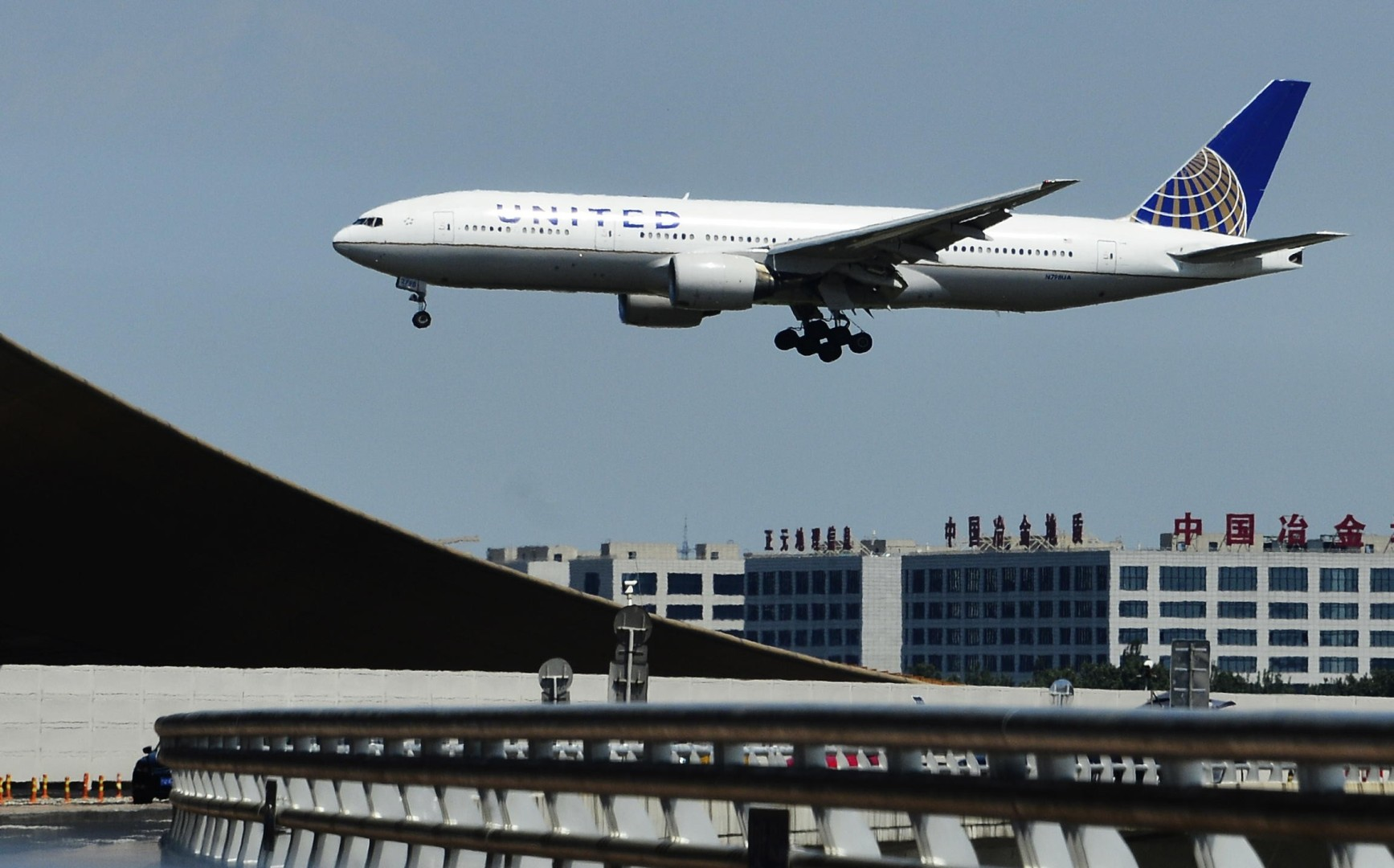 Whats Hurry About Flying South When >> United Airlines Flight To Washington Forced To Turn Back To Beijing