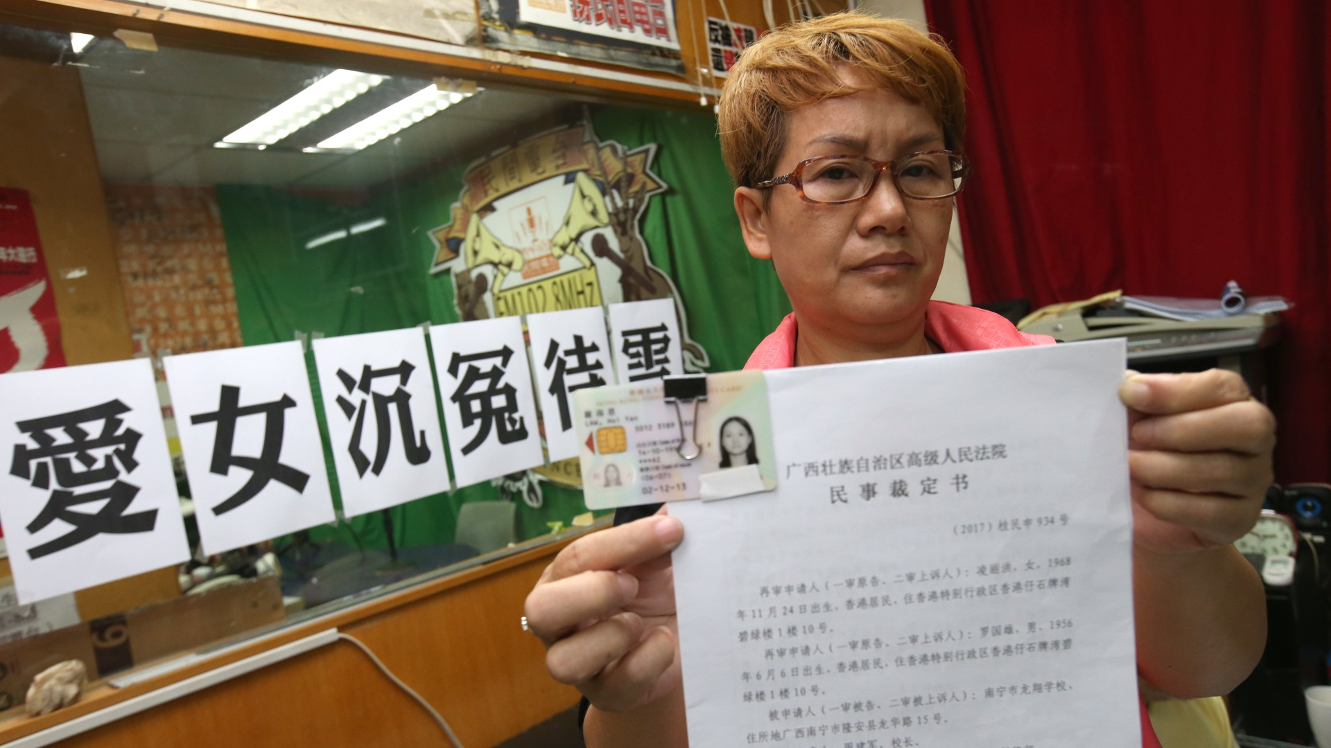 A Hong Kong mother's fight for the truth behind girl's death on