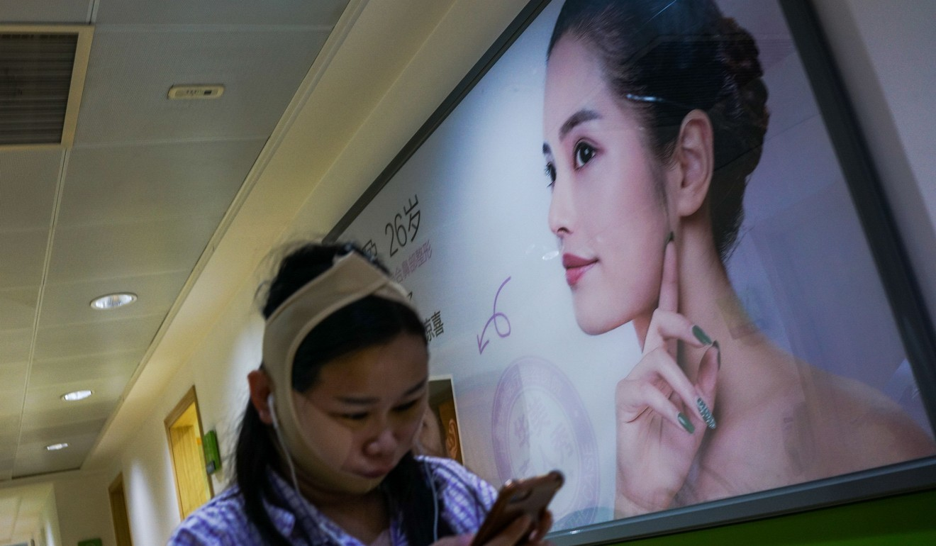 The rise of DIY plastic surgery in Asia: from smile trainers to nose