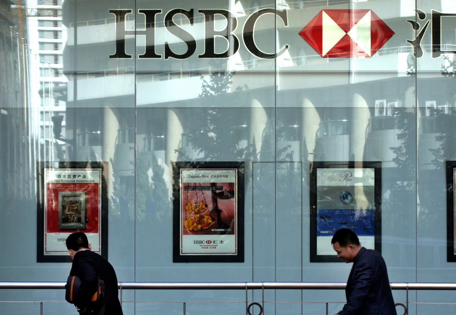 Follow the technology: HSBC offers special loans for tech-savvy