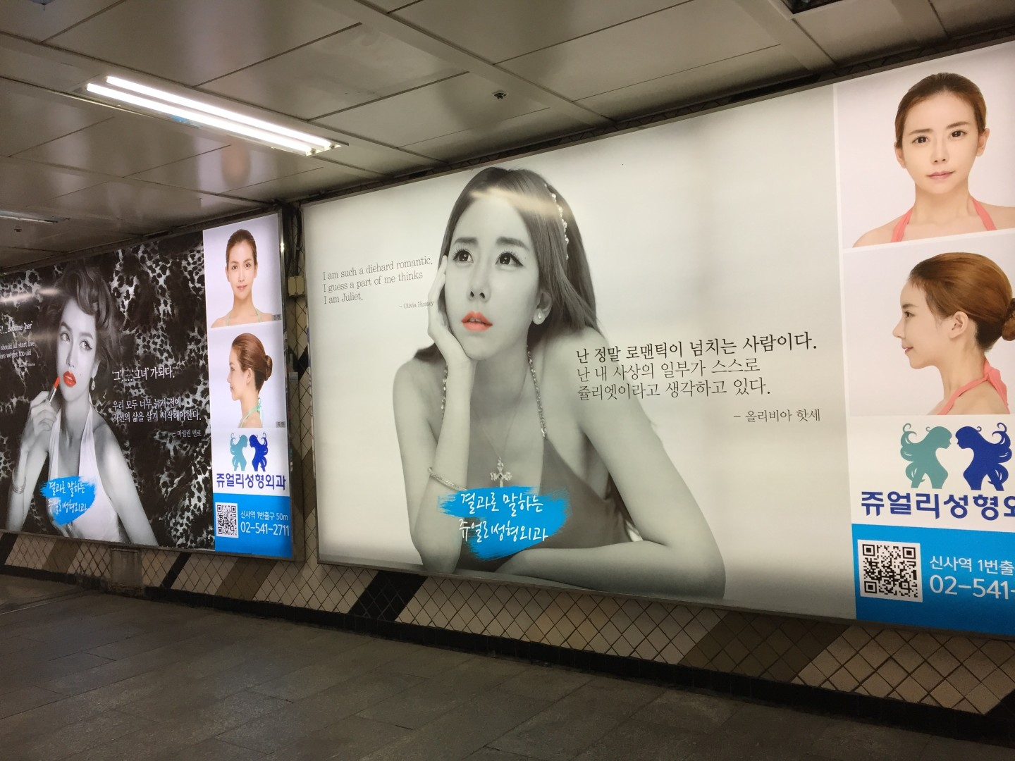 e5197a560b0 K-beauty  the ugly face of South Korea s obsession with women looking  forever flawless
