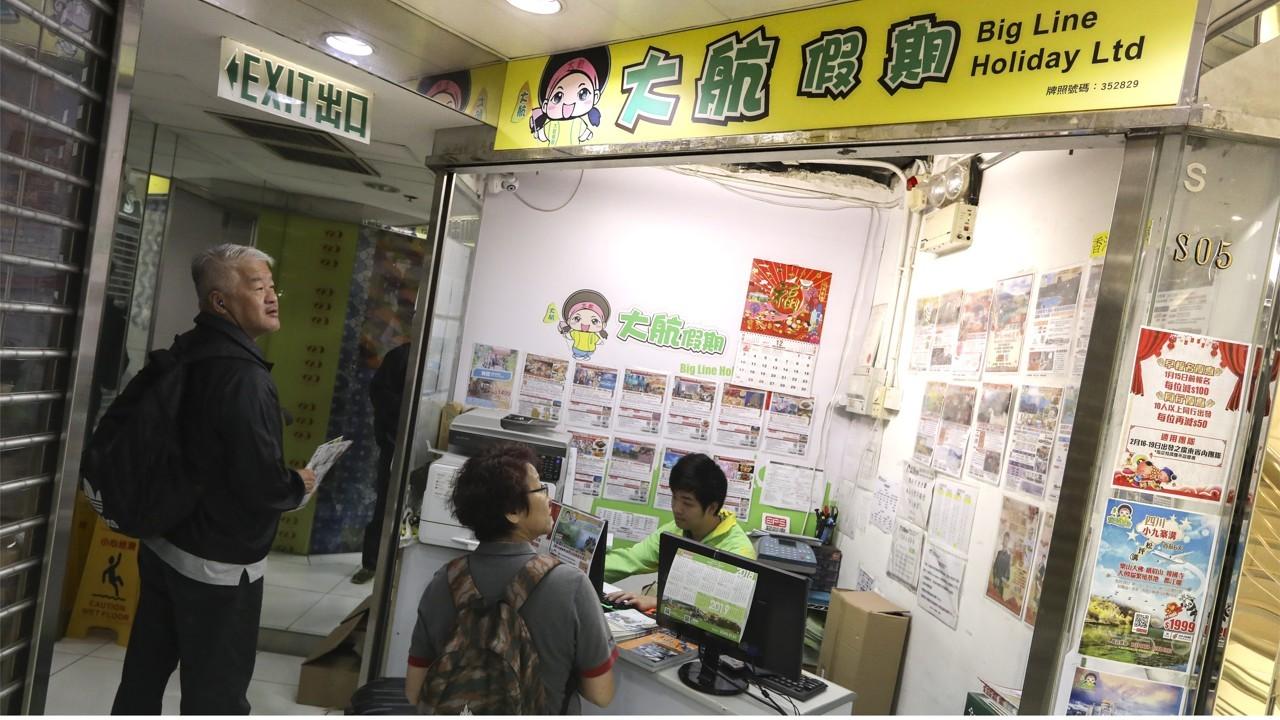 Two Hong Kong travel agencies apologise as hackers demand