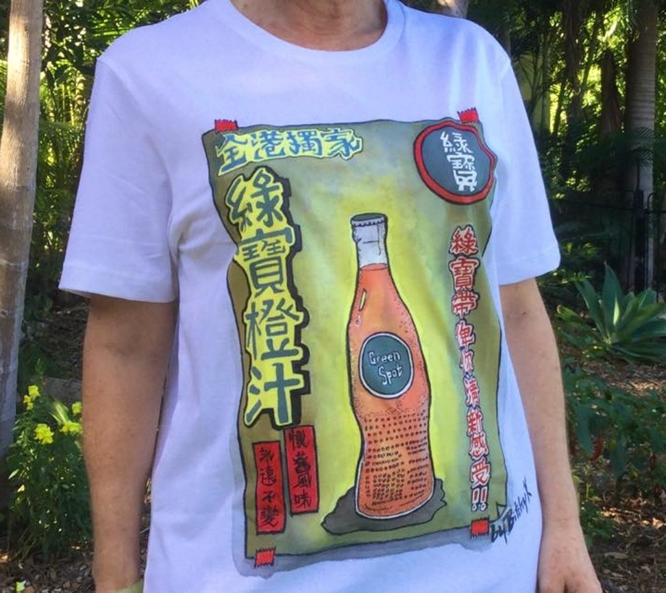 8a93e21d Old Hong Kong-loving artist paints T-shirts with childhood memories of  city's disappearing past | South China Morning Post