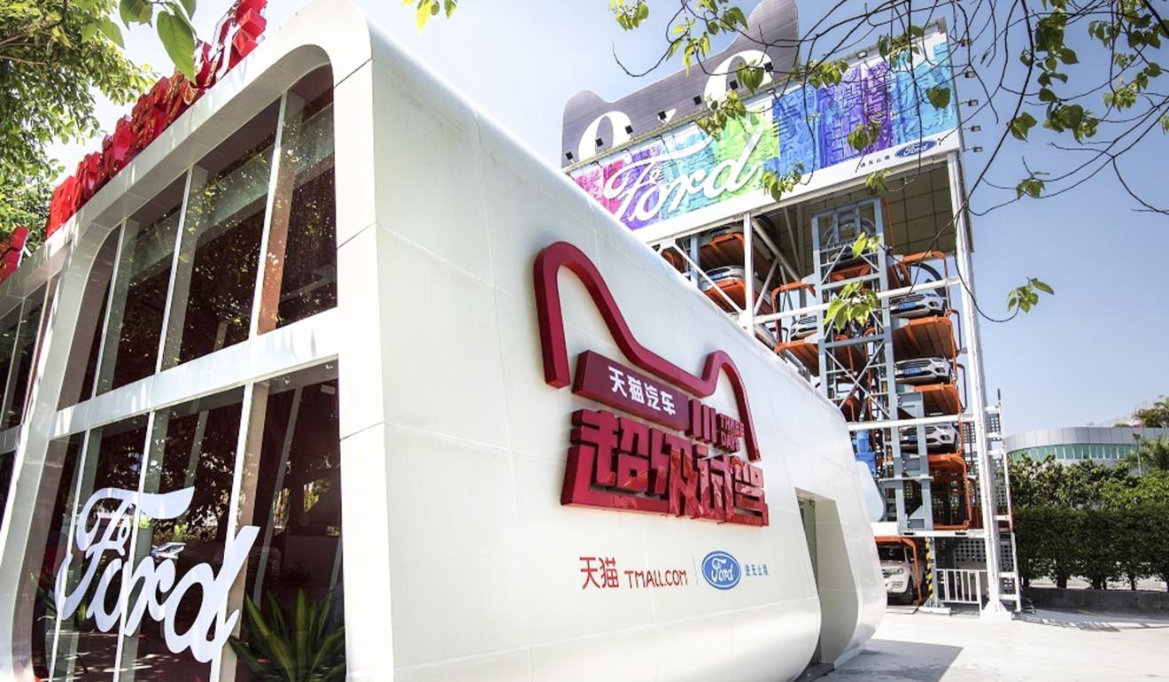8965e2a769 Alibaba and Ford unveil car vending machine in Guangzhou