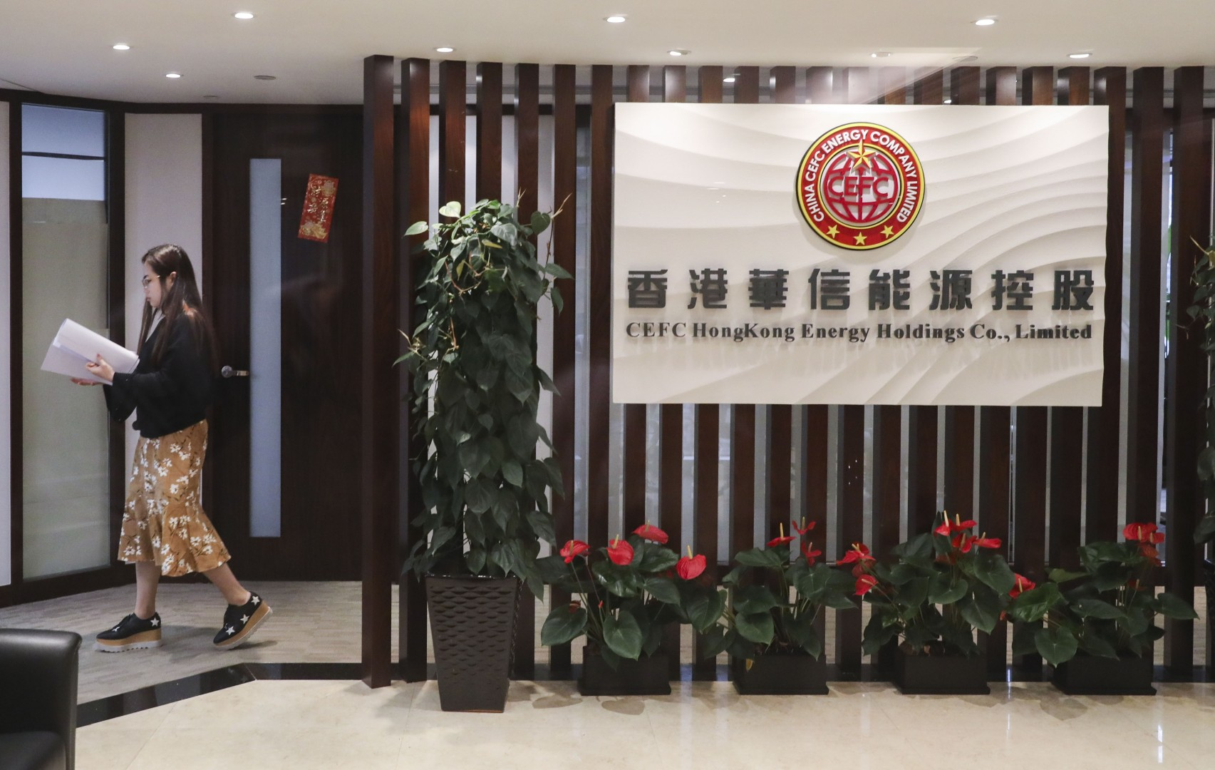 Boss vanished, bond plan aborted, assets frozen: China's private oil